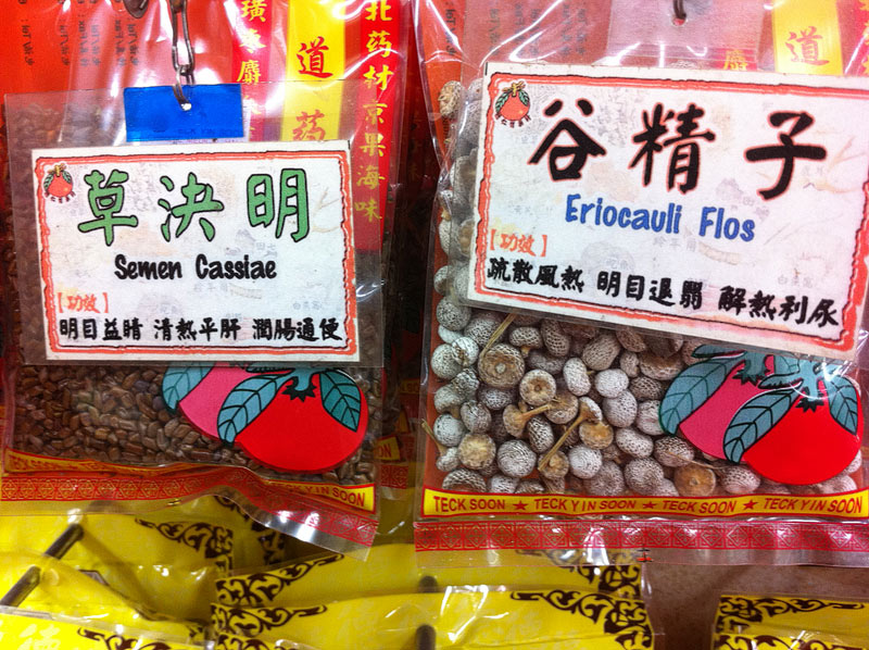 IMG 09791 Dried human placenta for USD$5